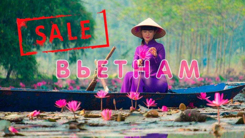 Картинка вьетнам с надписью